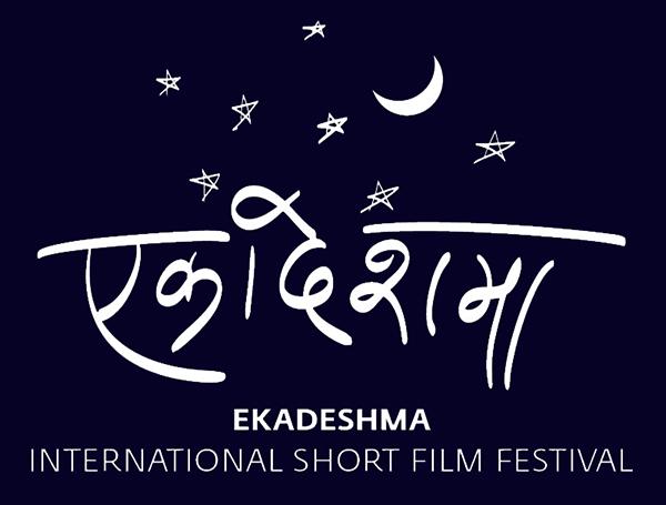 Ekadeshma-short-film Kopie